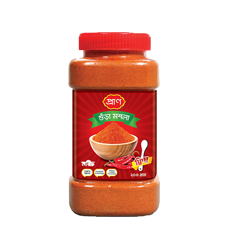 Picture of Pran Chili Powder Jar - 200 gm