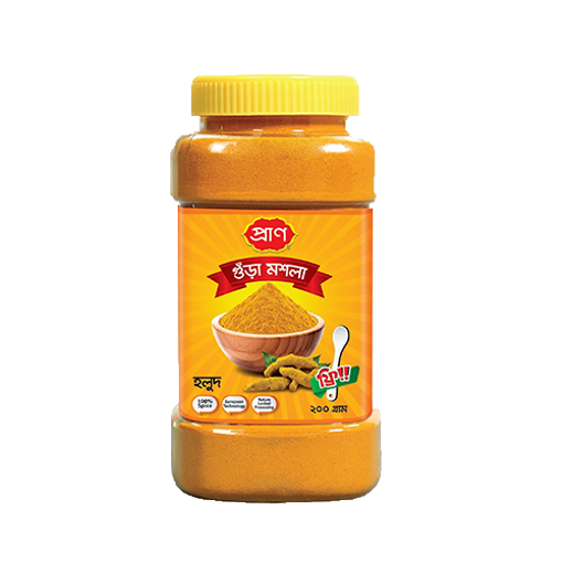 Picture of Pran Turmeric Powder - 200 gm