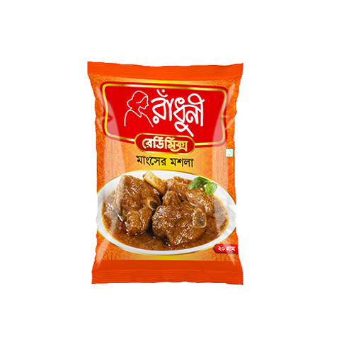 Picture of Radhuni Meat Curry Masala - 20 gm