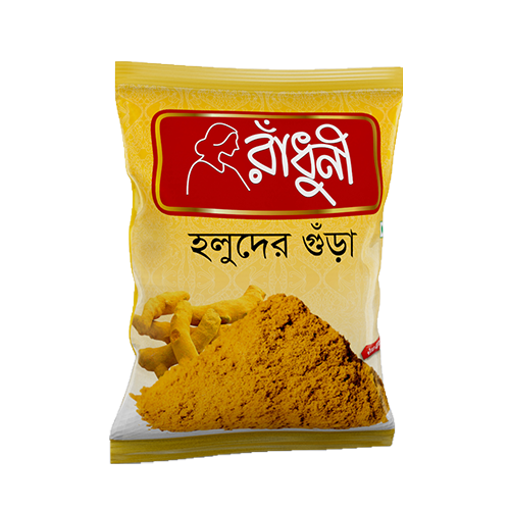 Picture of Radhuni Turmeric Powder - 25 gm
