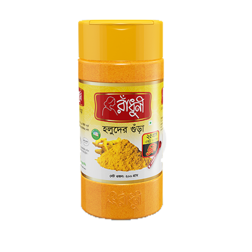 Picture of Radhuni Turmeric Powder (Pet Jar) - 200 gm