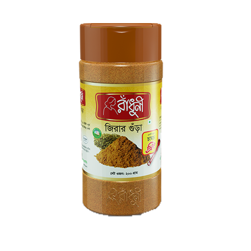 Picture of Radhuni Cumin Powder(Pet Jar) - 200 gm