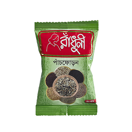 Picture of Radhuni Panchforan (Whole form) - 50 gm