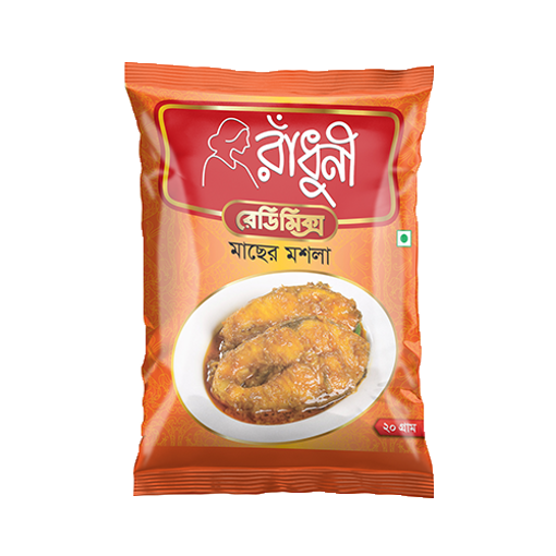 Picture of Radhuni Fish Curry Masala - 20 gm