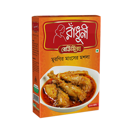 Picture of Radhuni Chicken Masala - 100 gm