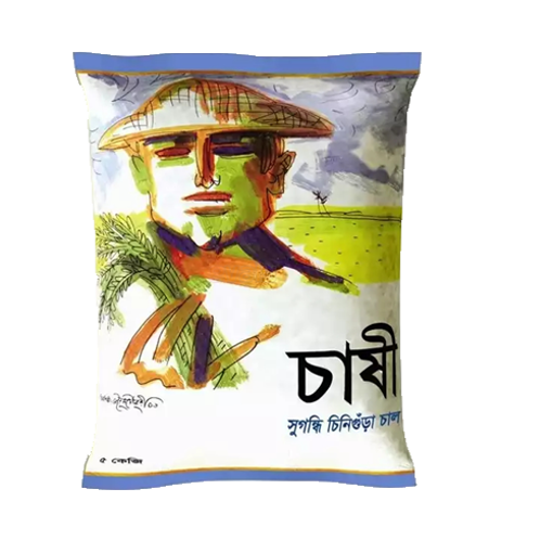 Picture of Chashi Aromatic Chinigura Rice - 2 kg