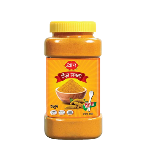 Picture of Fresh Turmeric Powder - 200 gm