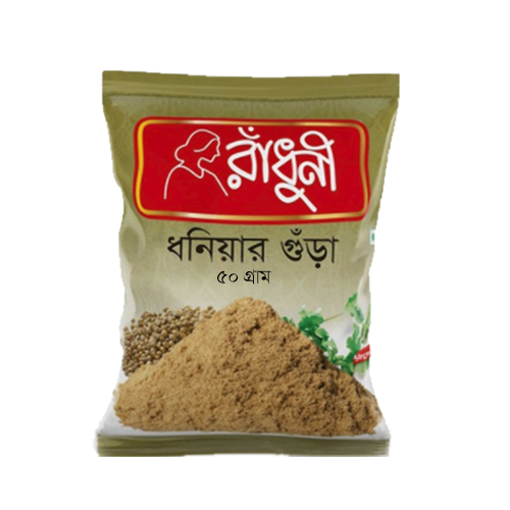Picture of Radhuni Coriander Powder - 50 gm