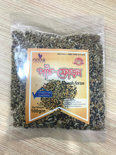 Picture of Panch Foron - 100 gm