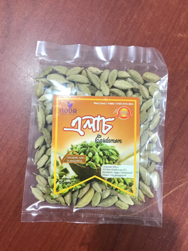 Picture of Cardamom - 50 gm