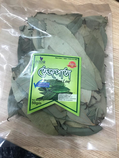 Picture of Bay Leaf - 50 gm