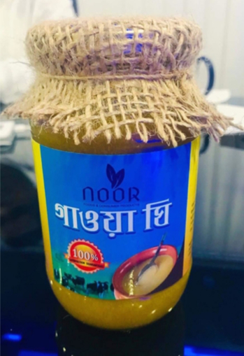 Picture of Ghee - 500 gm