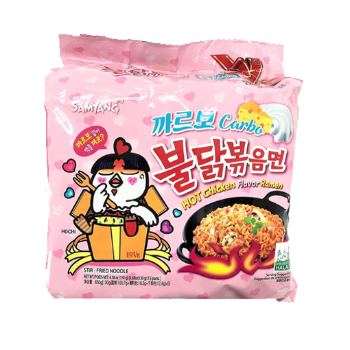 Picture of Samyang Carbonara Fire Fried Super Spicy Noodles - 1 Packet